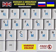 Ukrainian Russian Keyboard Stickers Transparent Blue Letters Computer Laptop PC