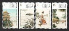 REP. OF CHINA TAIWAN 2018 CLASSICAL CHINESE POETRY COMP. SET OF 4 STAMPS IN MINT