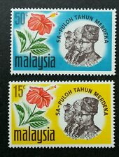 Malaysia 10th Anniversary Of Independence 1967 Father Flower (stamp) MNH *rare