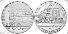 Ukraine 2013 Coin 5 UAN hryvnia 100th anniversary of the Voloshin House