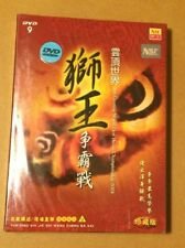 6th Competition World Lion Dance Championshiop 2004 New Sealed Dvd