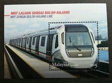 *FREE SHIP Malaysia MRT Sg Buloh Kajang Line 2017 Train (ms) MNH *foil *unusual