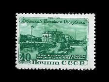 RUSSIA. Albanian People's Republic. 1951. Scott 1541. MNH (BI#27)