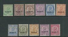 KUWAIT 1922-34 (Scott 1-11 short set) F MLH *please read desc*