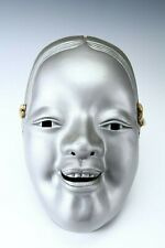 Japanese Porcelain Noh Mask Ko-omote -Young Woman- Large Type
