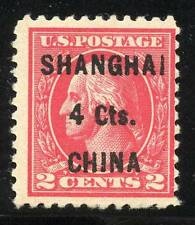 United States Offices In China Sc# K18 Mint Never Hinged Dist Gum As Shown Myz