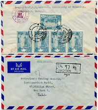 BURMA BAWDIGON REGISTERED HANDSTAMP AIRMAIL UNIVERSITY MANDALAY to USA 1960