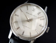 Defect Seiko Lord Marvel Vintage Hand-Winding Manual Mechanical Mens Watch uhr