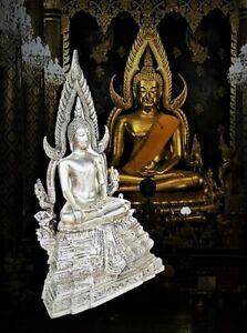 "Superb BE19 Chiang San Sum Reun Kaew 5"" Lap Code11 Brass Thai Amulet Statue DHL"