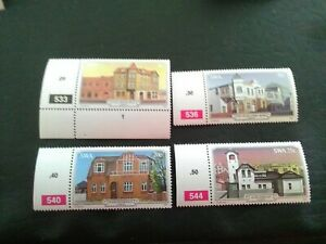 SET OF 4 MNH STAMPS OF SOUTH WEST AFRICA 1981 HISTORIC BUILDINGS MULTICOLOURED.