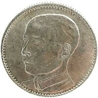 1929 (Year 18) CHINA Kwangtung 20 Cent Silver Coin UNC Y-426 L&M-158 Sun Yat Sen