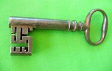 "Rare old antique Key Georgian Victorian STRONGBOX / SAFE 4"" Box of Wards Type"