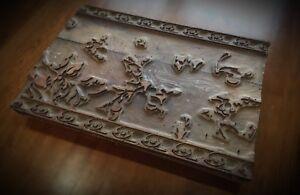 Rare ancienne plaque bois gravé pour impression sur tissus ou velin 18ème- 37 cm