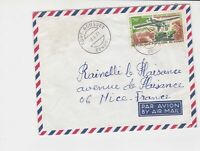 republique populaire du congo 1971 airmail airplane stamps cover ref 20126