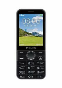 Philips Xenium E580 Unlocked Dual Sim - Stand-buy mode UP to 100 days