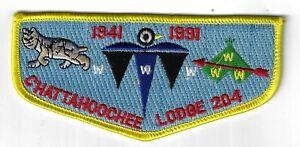 OA Chattahoochee Lodge 204 1941-1991 Flap YEL Bdr. GA [MX-8143]