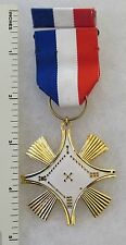 Post Ww2 Vintage Taiwan Roc Republic of China Order of the Book of Nature Medal