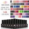 MEET ACROSS 148 Colors 7ml Nail Art Soak Off Gel Polish Manicure UV / LED Lamp
