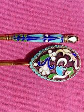 #3 RUSSIAN DESIGN STERLING SILVER 88 ENAMEL GILDED 24K SPOON  INITIAL ПО 12,7 g.