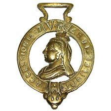 More details for queen victoria accession 1837 jubilee 1887 v.r horse brass - vintage late 1800's