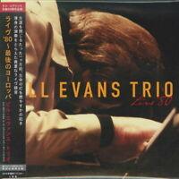 BILL EVANS TRIO-LIVE'80-JAPAN 2 MINI LP MQA-CD BONUS TRACK Ltd/Ed J50