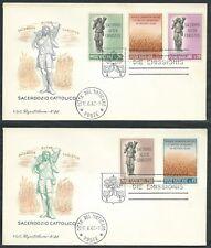 1962 VATICANO FDC CAPITOLIUM SACERDOZIO NO TIMBRO DI ARRIVO - VT1