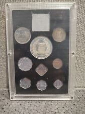 1973 INDIA - OFFICIAL PROOF SET (9) w/ SILVER BOMBAY MINT COA