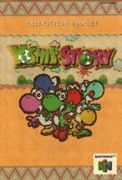 Yoshi's Story - Authentic Nintendo 64 (N64) Manual