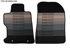 06-11 Bride Fabric Honda Civic 8th gen 4 door FA5 Floor Mats Interior Carpet LHD