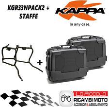 KTM ADVENTURE 950 990 2005 2006 KIT 2 VALIGIE LATERALI KAPPA KGR33N + STAFFE