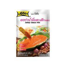 Lobo SATE sauce aux arachides Thaïlande Thaï 50 g SATAY saté