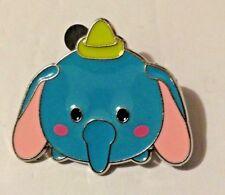 Walt Disney - Dumbo the Flying Elephant - Tsum Tsum Pin - Trading