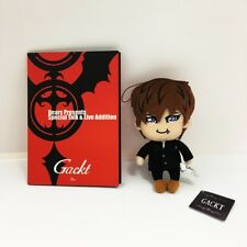 Gackt Dears Present Special talk and Live Addition Booklet with Mini Plush