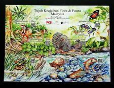 Malaysia 7 Wonders Of Flora & Fauna 2016 Bee (sheetlet) MNH *adhesive *unusual