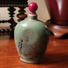 Chinese Chinoiserie Decorated Large Opium Bottle