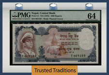 TT PK 21 ND (1972) NEPAL CENTRAL BANK 1000 RUPEES PMG 64 CHOICE UNCIRCULATED!
