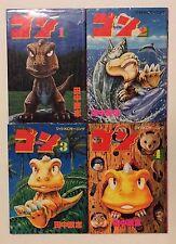 GON Masashi Tanaka Volume 1-4 Japanese Version Manga Dinosaur Illustration Lot