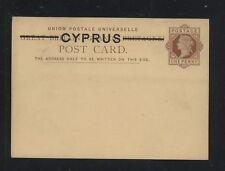 Cyprus early postal card unused