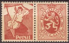 Belgium 1929 Sc.209. Ads on label PERSIL(laundry detergent)