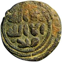 RARE Certified Authentic Medieval Islamic Coin Umayyad Tabariya with Dots Margin