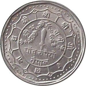 Nɛ℘ąƖ 1982 5-Rupees Cơıŋ ♕Kıŋɠ Bıཞɛŋɖཞą♕【Cąɬ № KM# 1009】ųŋƈ