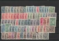 China Stamps ref 22291