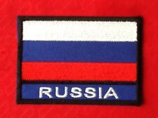 RUSSIA RUSSIAN SOVIET UNION USSR NATIONAL FLAG BADGE IRON SEW ON PATCH CREST