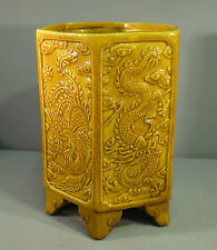 Antiguo Chino Dragón Amarillo Ocre Esmalte & Phoenix Cepillo Olla Qianlong marca