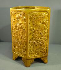 Chinese Antique Yellow Ochre Glaze Dragon & Phoenix Brush Pot Qianlong Mark