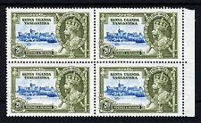 Kut King George V 1935 SILVER JUBILEE 20c. Blocco di quattro SG 124 Gomma integra, non linguellato