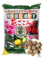 Abono orgánico bonsai Hanagokoro 20 bolitas aprox. 14mm Ø liberacion lenta