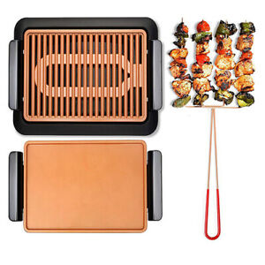 GOTHAM STEEL SMOKELESS GRILL W/ GRIDDLE AND QUADKABOB SKEWER - Free Shipping
