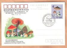 China postal card Mushroom fungi 1989