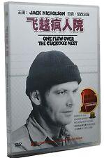 One Flew over the Cuckoo's Nest All Region DVD Jack Nicholson, Louise Fletcher
